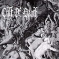 Cult Of Daath - The Grand Torturers of Hell