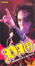 Dio - Super Rock '85 in Japan