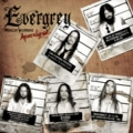 Evergrey - Monday Morning Apocalypse