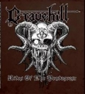 Gravehill  - Rites of the Pentagram/Metal of Death