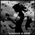 Inferno - Be With Me