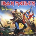 Iron Maiden - The Trooper 2005
