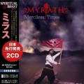 Myrath - Merciless Times