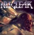 Nuclear - Nightmare