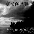 Tymah - Beginning of the End