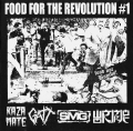 Wormrot - Food for the Revolution #1