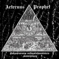 Aeternus Prophet - Exclusion of Non-Dominated Material (2016)