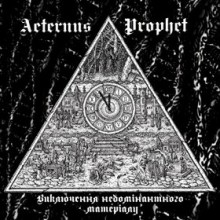 Aeternus_Prophet_Exclusion_of_Non_Dominated_Material_2016